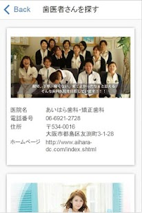 株式会社 418- screenshot thumbnail