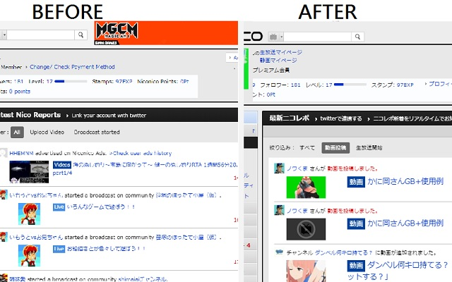 Page_filter