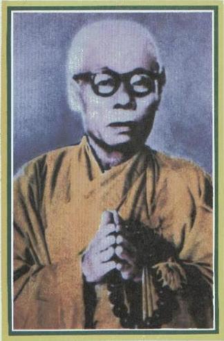Tiểu sử Tổ Huệ Quang