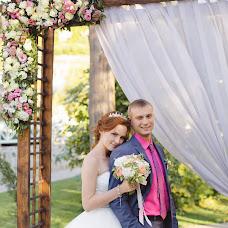 Wedding photographer Marta Oduvanchik (odyvanchik). Photo of 16.11.2016