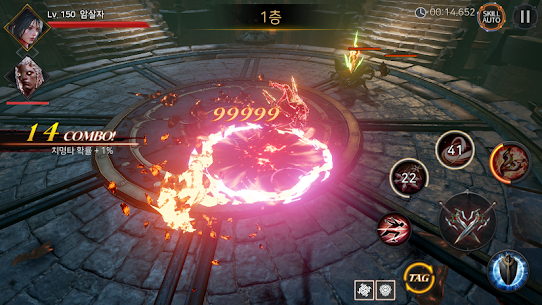 Blade 2 Apk – For Android 5
