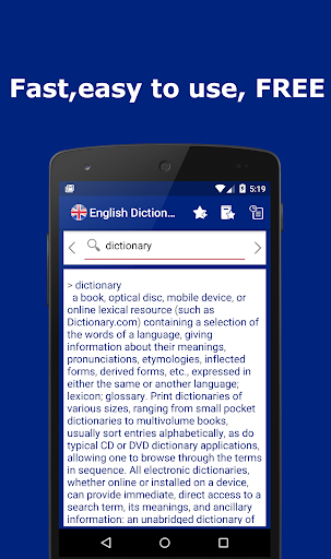 English Dictionary PRO