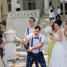 Nhiếp ảnh gia ảnh cưới Tatyana Bogashova (bogashova). Ảnh của 30.04.2018