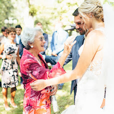 Wedding photographer Ekaterina Danilishina (smile-dan). Photo of 10.07.2018