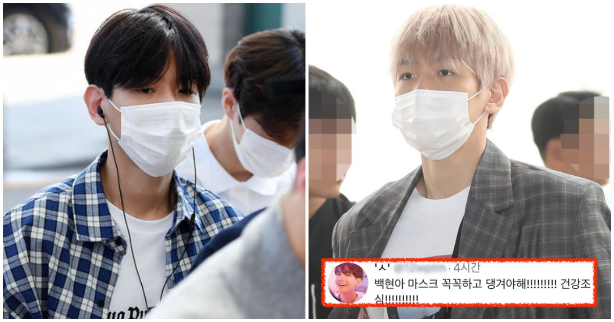 EXO's Baekhyun Gave A Frustrated Response To A Fan Who