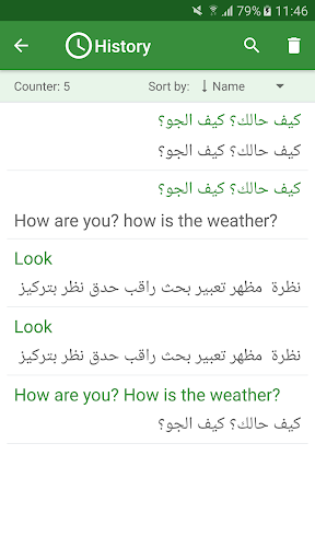 Arabic - English Translator 4.7.1 Screenshots 4