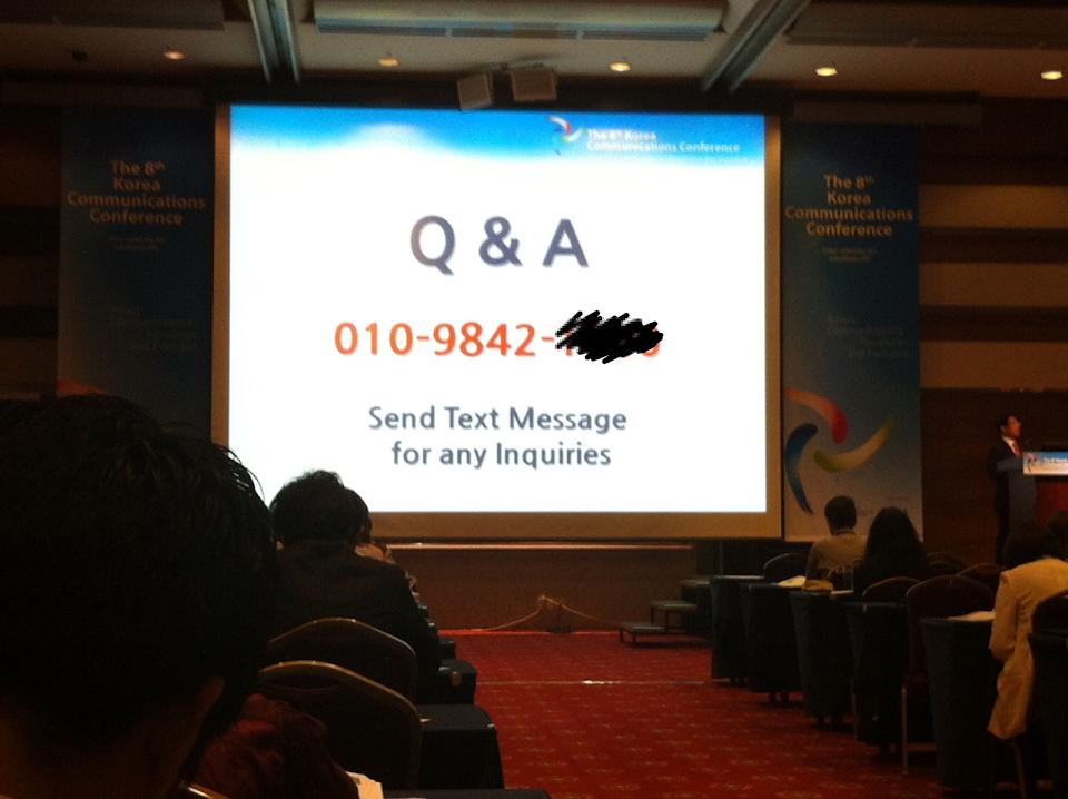 컨퍼런스에서 SMS 로 질문 받기