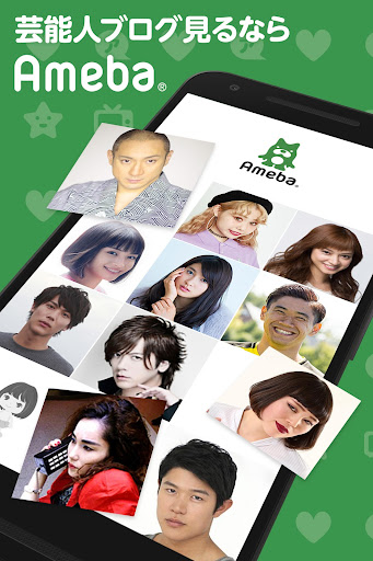 Ameba 15.0.0 gameplay | AndroidFC 1
