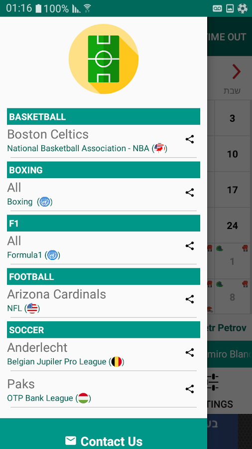 MyCal Sports- screenshot