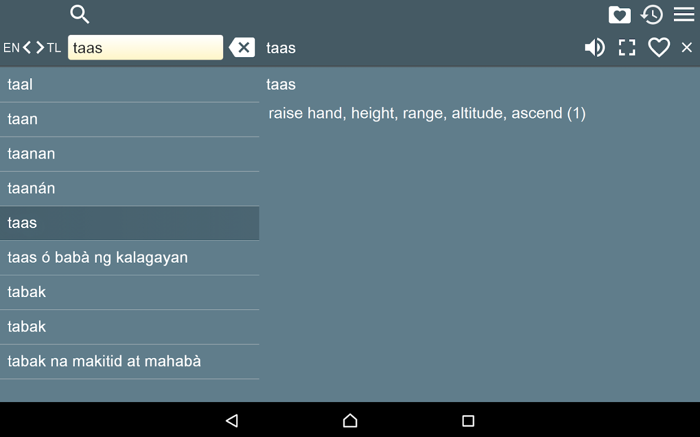 English Tagalog Dictionary Fr- screenshot