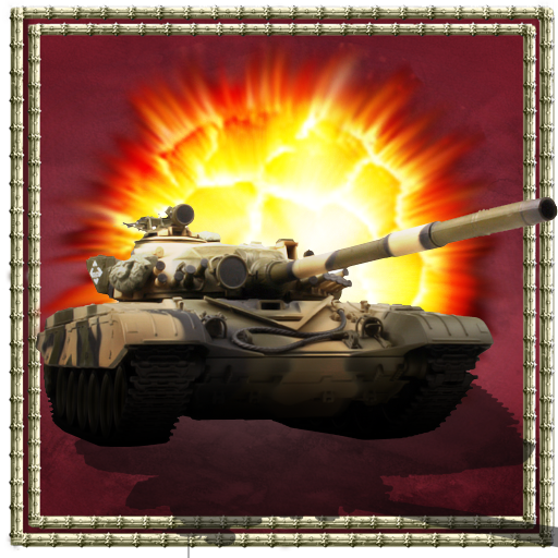 Super Tank Legend (game)