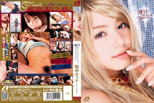 Tina Yuzuki SRXV-519, XV-521