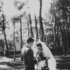 Wedding photographer Artur Konstantinov (konstantinov). Photo of 24.01.2017