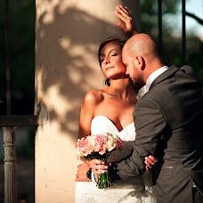 Wedding photographer Anna Syusyukina (SyusyukinA). Photo of 07.02.2017