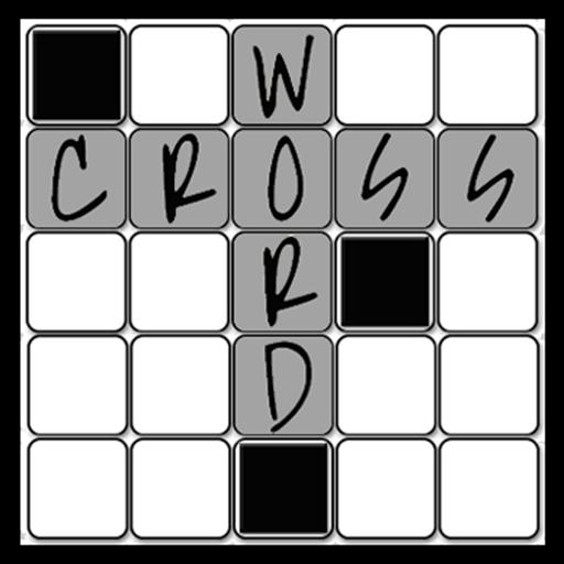 Crossword Puzzle 2017 (game)