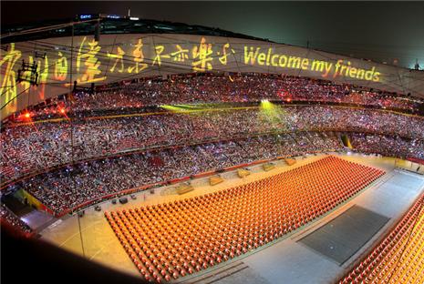 beijing-inauguracion2
