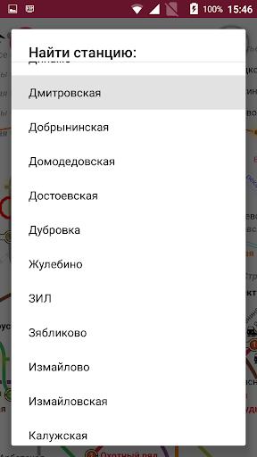 免費下載遊戲APP|Карта метро Москвы 2016 app開箱文|APP開箱王