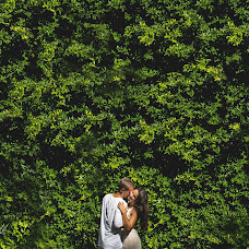Fotógrafo de casamento Paula Khalil (paulakhalil). Foto de 21.03.2017