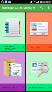 Business Cards Manager- screenshot thumbnail