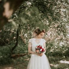 Wedding photographer Tatyana Vasilevskaya (vasilevskaya). Photo of 15.06.2018