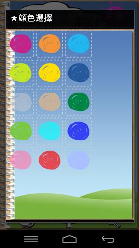 玩免費教育APP|下載滿分英文單字卡初級_2.0.1 app不用錢|硬是要APP