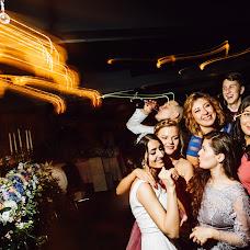 Wedding photographer Andrey Radaev (RadaevPhoto). Photo of 28.12.2017