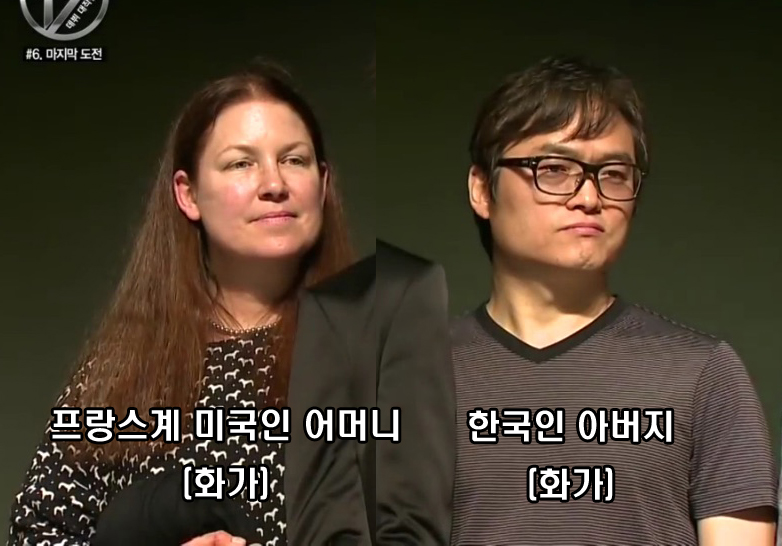 Vernon Seventeen Parents