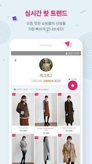 지그재그 - 여성쇼핑몰 모음, 쇼핑몰순위 screenshot 01