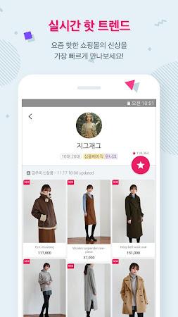 지그재그 - 여성쇼핑몰 모음, 쇼핑몰순위 4.8.3 screenshot 642275