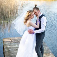 Wedding photographer Aleksandr Stadnikov (stadnikovphoto). Photo of 15.05.2018