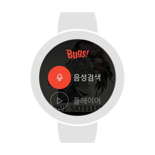 벅스 - Bugs, 음악도 니나노 for PC