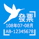 Download Colibri - Taiwan Receipt Lottery Scanner For PC Windows and Mac