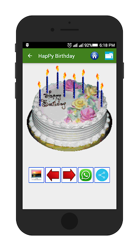 Tamil Birthday SMS & Images 5.0 screenshots 15