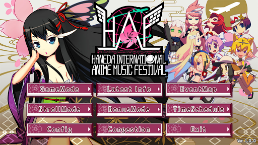 HAF Official Application