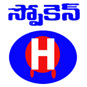 Spoken Hindi in Telugu