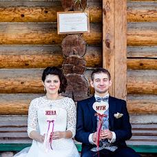 Wedding photographer Anastasiya Pankova (lokofoto). Photo of 08.10.2014