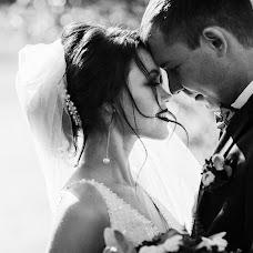 Wedding photographer Sergey Bumagin (sergeybumagin). Photo of 01.10.2018