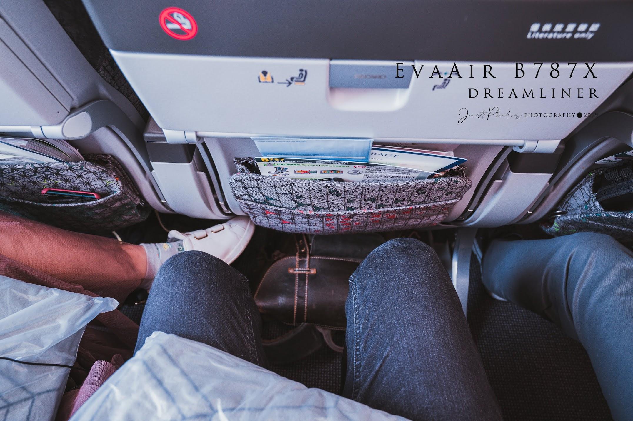 長榮B787客機經濟艙前後椅距相當足夠。