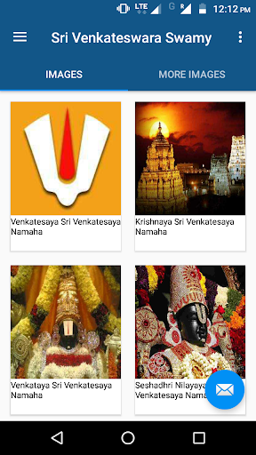 Sri Venkateswara Swamy  screenshots 1