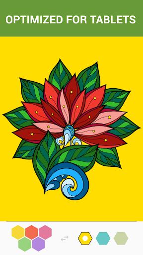 玩免費娛樂APP|下載ColorMe - 大人の塗り絵本 app不用錢|硬是要APP