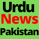 Download Urdu News Live Pakistan App Free Online UK For PC Windows and Mac