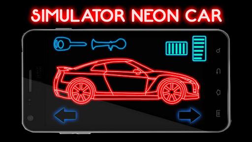 시뮬레이터 네온 자동차