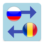 Russian Ruble x Romanian Leu icon