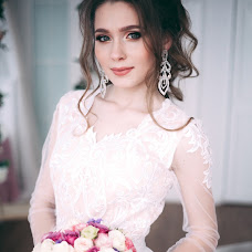 Wedding photographer Kristina Pelevina (pelevina). Photo of 02.05.2018