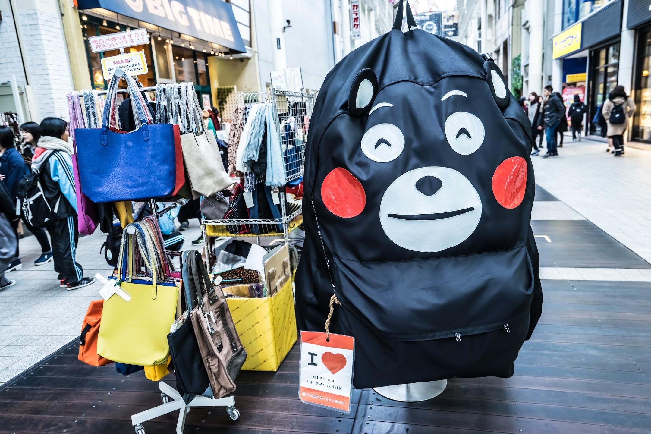 Kumamoto Kamitori Shopping Arcade3