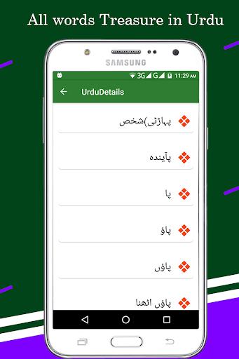 Urdu Font Download For Mobile
