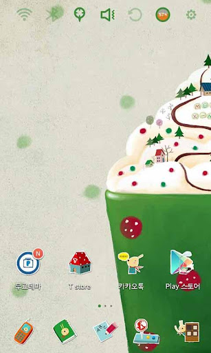 ECHI's Cup Cake Launcher Theme
