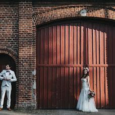Wedding photographer Sergey Bitch (ihrzwei). Photo of 30.08.2018
