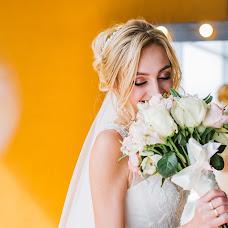 Wedding photographer Elena Molodzyanovskaya (molodaya). Photo of 06.09.2018