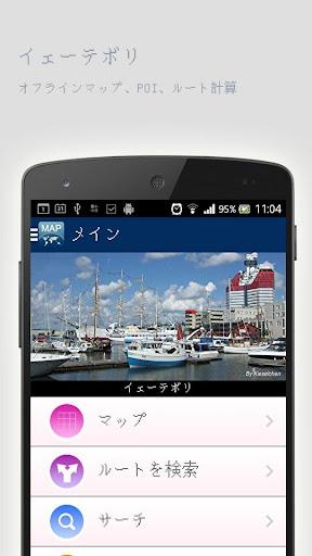 [資訊]超好用必備韓國地鐵信息HD app(首爾/釜山)與巴士app交通軟體 ...